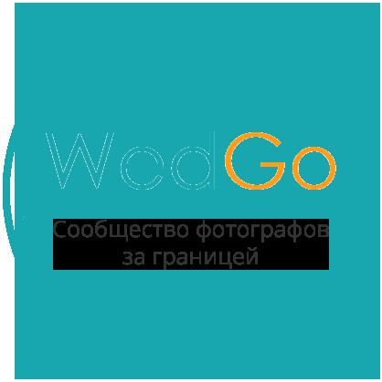 WedGo