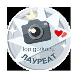 Лучший фотограф, Белгород, 2 место
